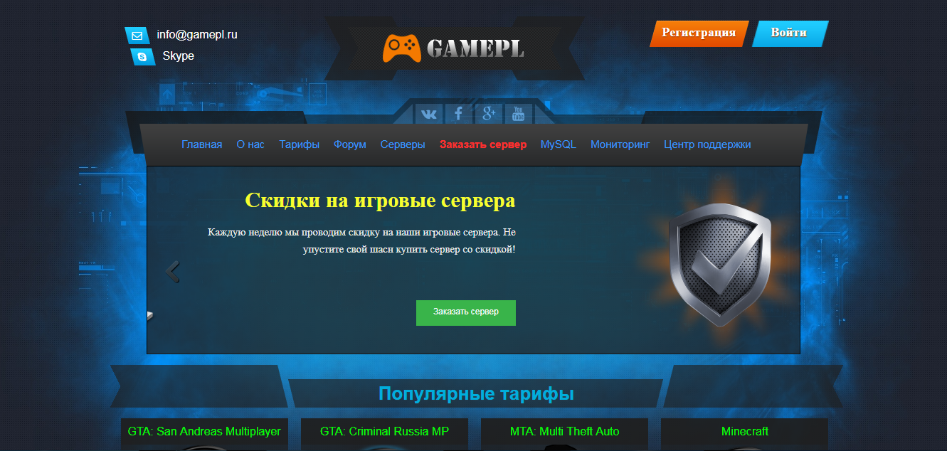 GamePL RED