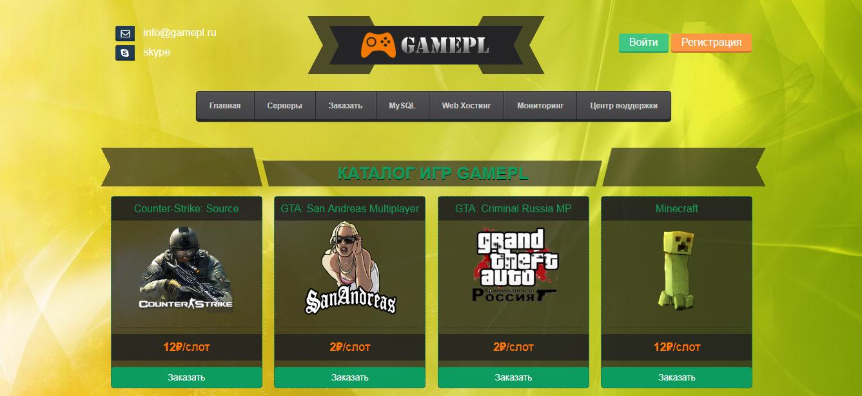 GamePL модули