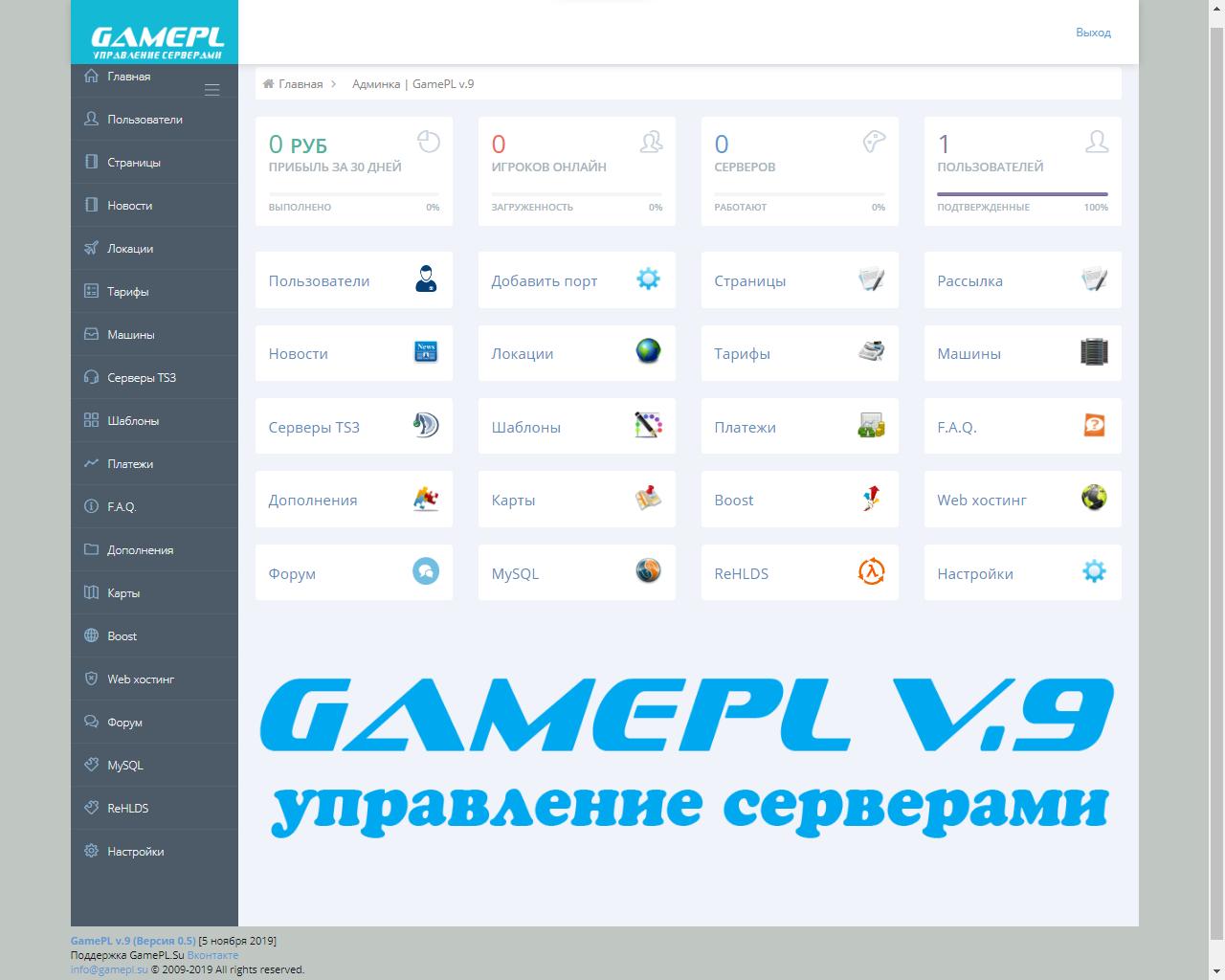 GamePL v.9 0.5 Final