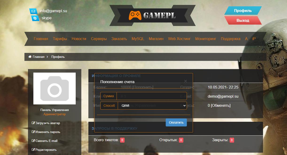 GamePL v.10